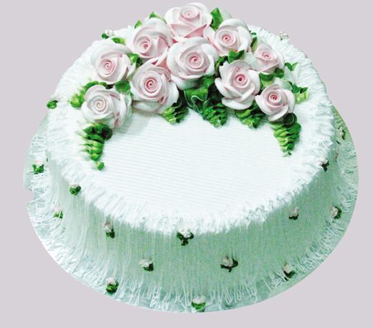 Bánh sinh nhật mã B6002