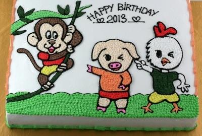 Bánh kem bạn bè mã B001