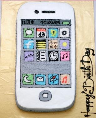 Bánh hình Samsung Galaxy mã B013