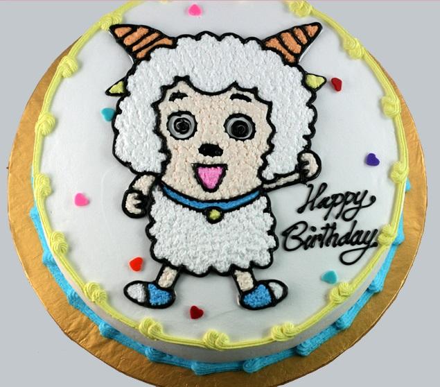 Bánh sinh nhật Mã B1711
