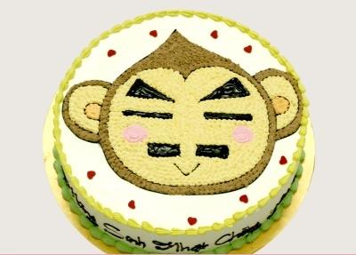 Bánh con khỉ mã B016