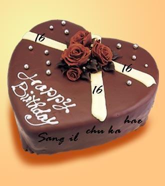 Bánh tim socola mã B421