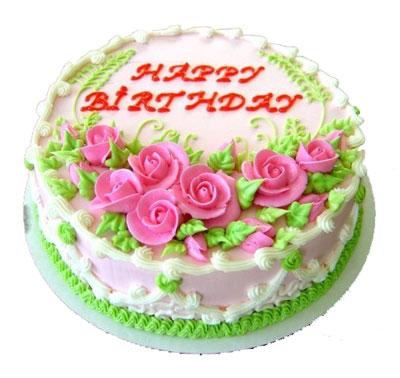 Bánh sinh nhật mã B5532